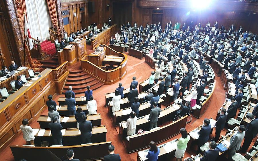 新型コロナ:国会「オンライン審議」案、自民党内で浮上: 日本経済新聞