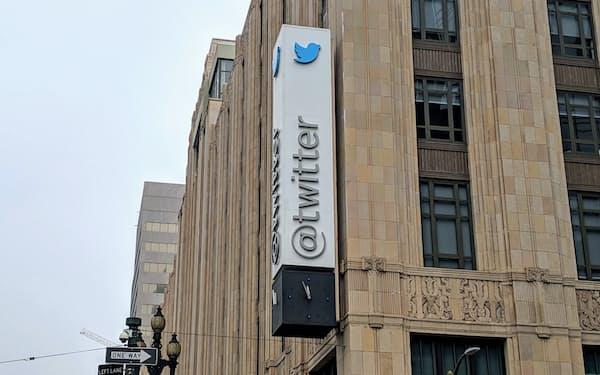 米ツイッターの判断を機にSNS(交流サイト)運営企業の役割を巡る議論が活発になっている(米サンフランシスコのツイッター本社)
