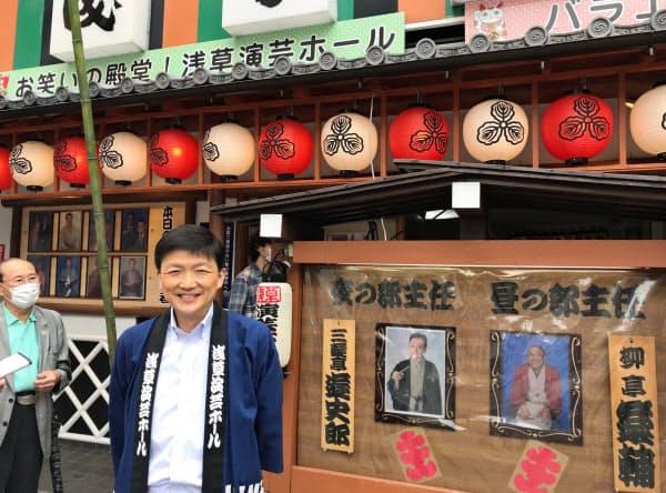 6月1日に寄席を再開し、笑顔を見せる浅草演芸ホールの松倉由幸社長