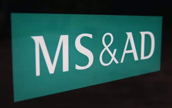 MS&ADインシュアランスグループHDのロゴ(東京都千代田区)
