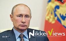 プーチン氏、「再選」改憲に焦り 国民投票7月1日に