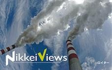 勢い増す「環境アクティビズム」 NPOと投資家が共闘