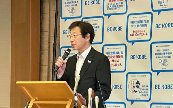検証チーム発足を説明する神戸市の久元喜造市長(5月27日、神戸市)