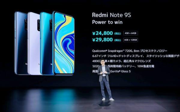 シャオミが発売する「Redmi Note 9S」。4Gスマホだが低価格が特徴(同社提供)