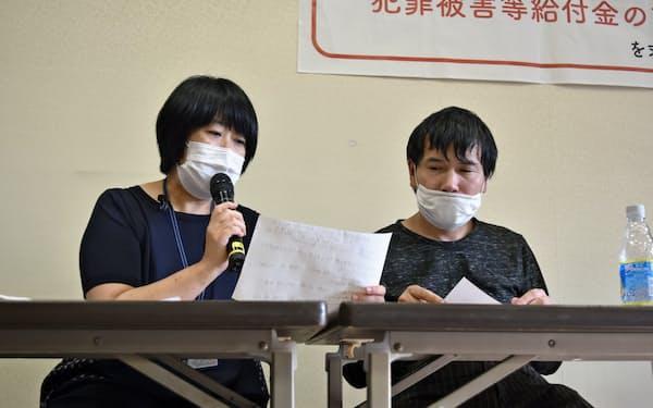 記者会見する原告の内山靖英さん(右)と代理人弁護士(左)(4日、名古屋市中区)