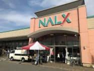 ナルックスは金沢市内に5店のスーパーを運営している