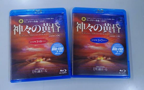 7日版と8日版の2種類を各1万円で販売する
