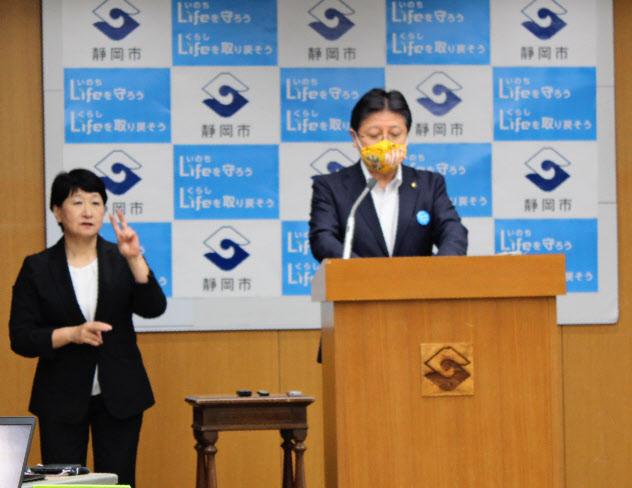 会見で6月の補正予算案を発表する田辺信宏市長(4日、静岡市)