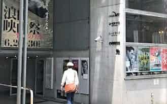 感染症対策を講じ、6月1日から営業を再開したミニシアター(東京都渋谷区)