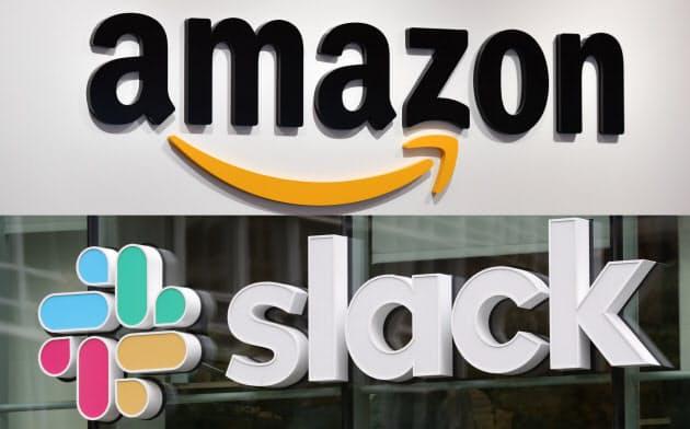 AmazonとSlack提携 ビデオ会議システムなど