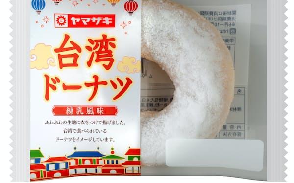 山崎製パンの「台湾ドーナツ(練乳風味)」