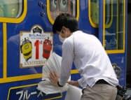 車両の正面や側面に運行開始1周年の記念シールを貼付した(5日、岡山市)