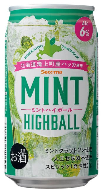 北海道滝上町の名産品のハッカを用いたハイボールを発売する