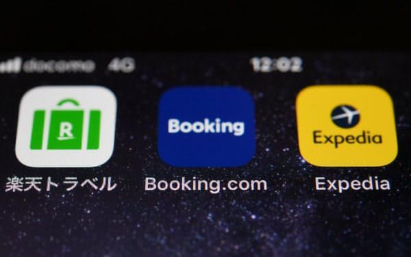 旅行予約サイトの(左から)楽天トラベル、ブッキング・ドット・コム、エクスペディア