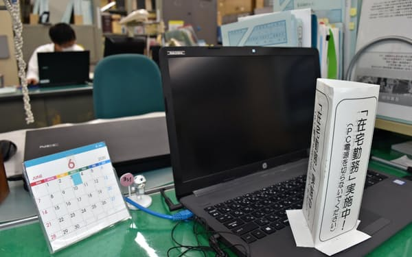 福島県は職員が自宅でパソコンを遠隔操作できるシステムを導入(5日、県庁)