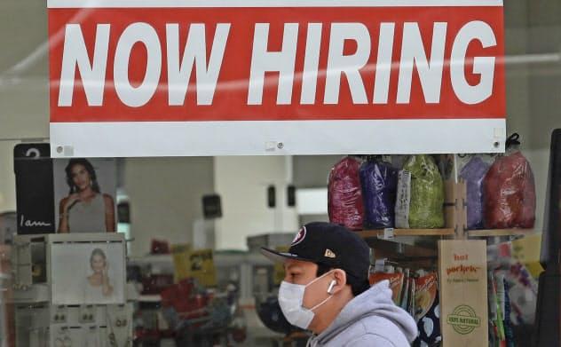米失業率、5月は13%に一転改善 就業者も250万人増