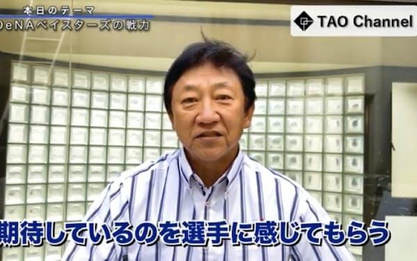 ユーチューブに開設した「TAO CHANNEL」で各チームの戦力を分析する動画を公開している