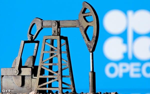 OPECプラスは協調減産の延長を決めた=ロイター