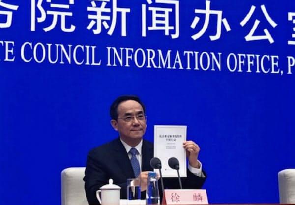 徐麟国務院新聞弁公室主任は7日の会見で「ウイルスはまだ世界でまん延しており、責任転嫁はやめるべきだ」と述べた(北京市)