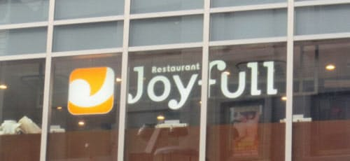 ジョイフルは200店舗程度を退店すると発表した