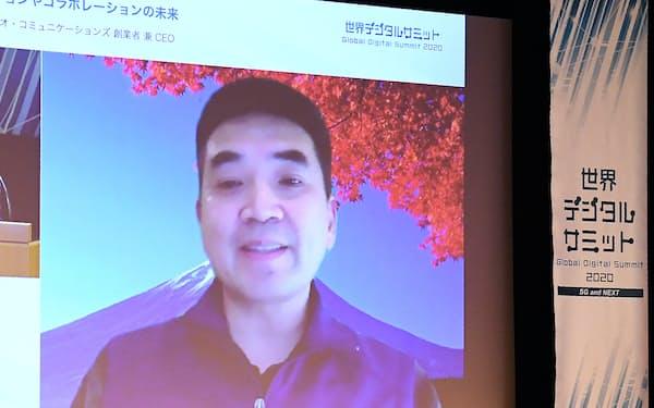 オンラインで講演する米ズーム・ビデオ・コミュニケーションズのエリック・ユアン創業者兼CEO(8日午前、東京・大手町)