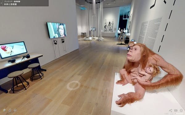 森美術館「未来と芸術展」のVR展示。360度から高精細画像で作品の細部を確認できる