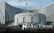 デジタル通貨、覇権争い新局面に 官民が連携の兆し