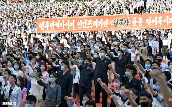 集会で「人間のくずを八つ裂きにせよ」と脱北者団体を糾弾している(6日、平壌)=朝鮮中央通信・朝鮮通信