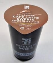セブン―イレブン・ジャパンが発売した「セブンカフェ カフェラテスイーツショコラ」