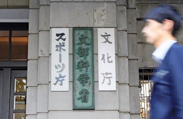 文化庁は日本の現代美術展を網羅した資料をウェブで公開した
