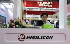 米半導体設計ソフト、制裁下も中国事業堅調の謎