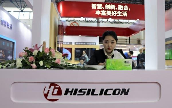 ファーウェイは子会社ハイシリコンで最先端の半導体を開発している(北京で開いた展示会)