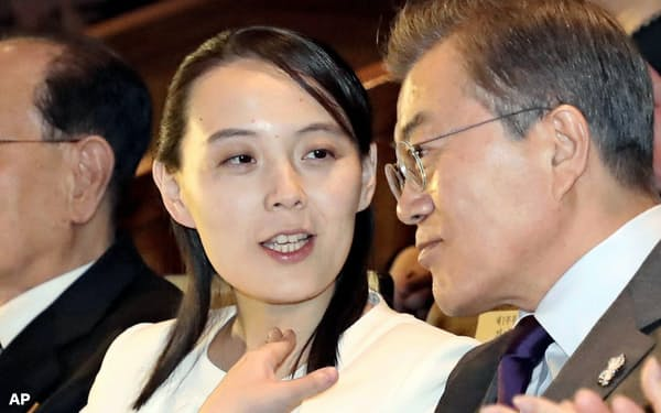 金与正氏(左)と韓国の文在寅大統領(2018年2月、ソウル)=聯合・AP
