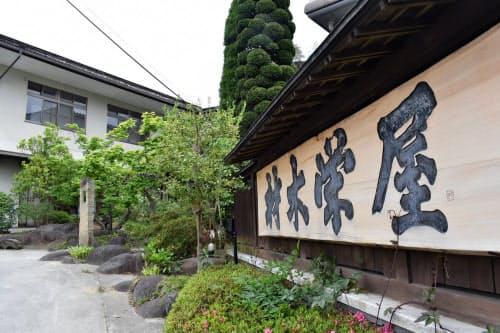 20日に新業態の旅館として再オープンする材木栄屋(山形県上山市)