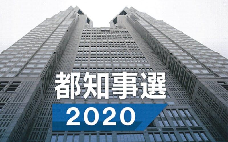 東京都知事選、投票率は23.99% 午後3時現在
