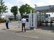 コロナ禍で豊田自動織機の株主総会では出席者が大幅に減った(9日、愛知県高浜市)