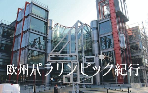 ロンドン・パラリンピックの放送を成功させたチャンネル4の本社