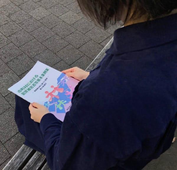 犯罪被害者遺族の女性は現在、自治体の条例づくりの支援に関わる(神奈川県)