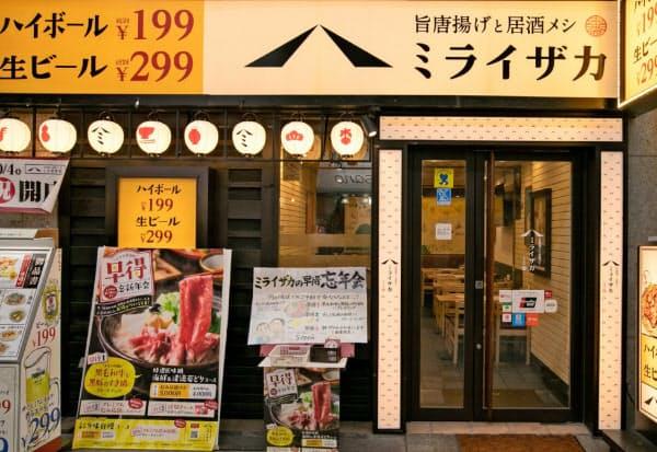 渡辺会長は「居酒屋は地域の1番店しか残らない」と語る