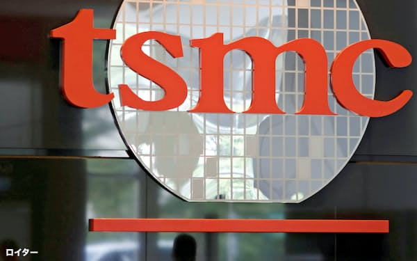 FILE PHOTO: A logo of Taiwan Semiconductor Manufacturing Co (TSMC) is seen at its headquarters in Hsinchu, Taiwan August 31, 2018. REUTERS/Tyrone Siu/File Photo