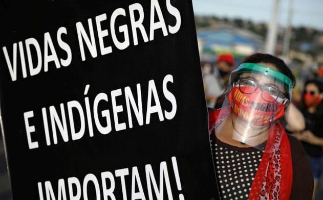 ブラジルでは人種差別は慣習だと指摘する声もある=ロイター