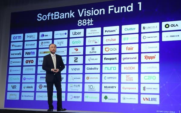 リストラは2017年のファンド設立以来、初めて(2月、ソフトバンクグループの孫正義会長兼社長)