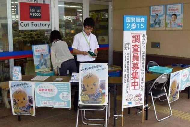 調査員不足は長年の課題(2015年、東京都内)