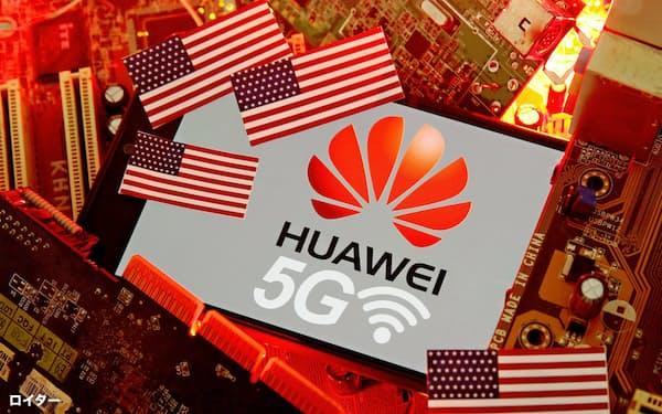 ファーウェイは中国内外の取引先に対し、半導体の最終工程に当たる封止や検査について中国内で実施するよう求めている=ロイター