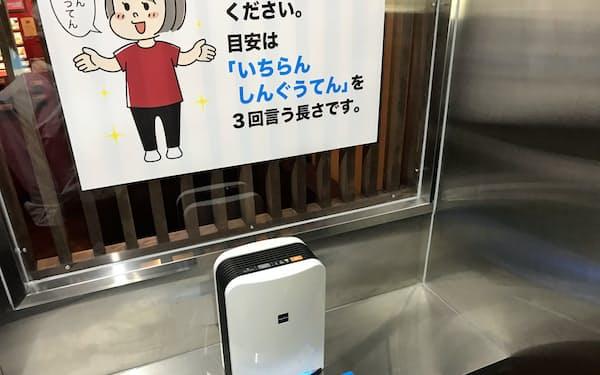 一蘭は新宮店の入り口に深紫外線を照射する装置を設置した(福岡県新宮町)