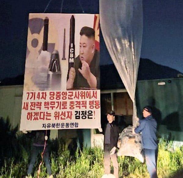 北朝鮮体制を批判するビラを大型風船で飛ばす韓国の脱北者団体=団体提供・共同