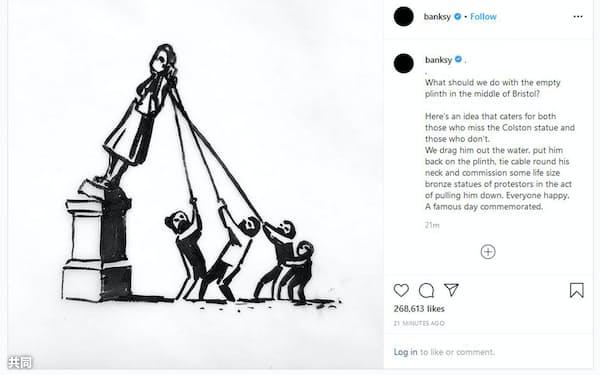 9日、バンクシーがインスタグラムで公表した、奴隷商人の銅像を巡る新作(英PA通信)=共同