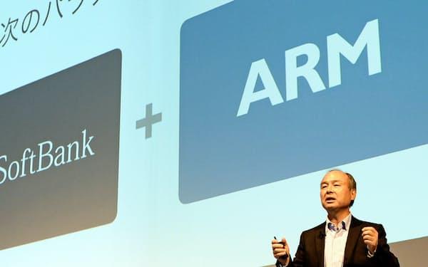 ソフトバンクグループ傘下のアームは中国事業を合弁会社に引き継ぎ、事業拡大を目指している(写真は2016年7月)