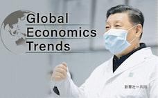 コロナ禍で牙むく中国「債務のワナ」
