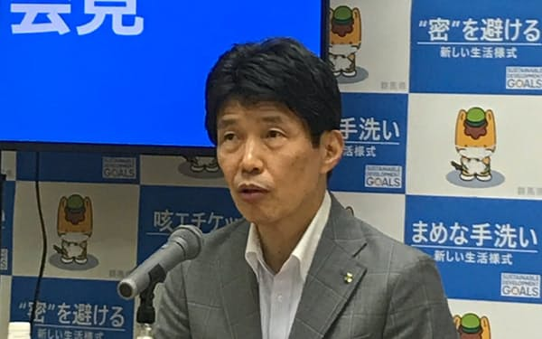 群馬県の山本知事は警戒度を最低の1へと引き下げると明らかにした(11日、前橋市)
